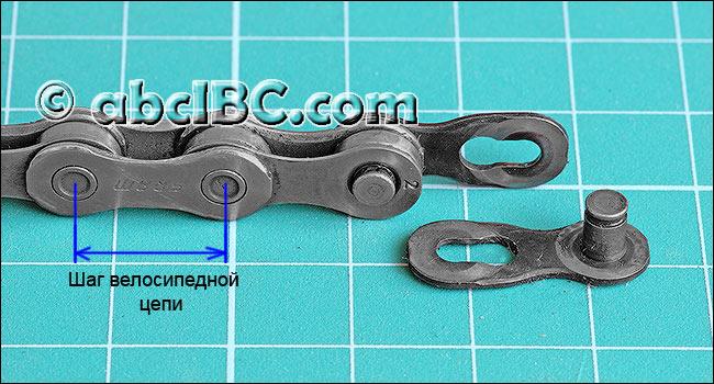 """Велосипедные цепи имеют стандартный шаг равный 1/2"""" или 12.7 мм"""